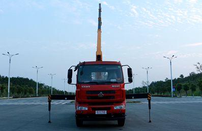 徐工6.3吨随车吊正车头图片
