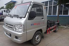 福田3方勾臂式垃圾车(汽油版)