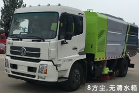 东风天锦8吨干扫车