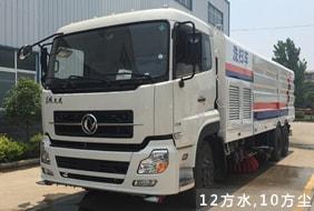 天龙25吨大型洗扫车