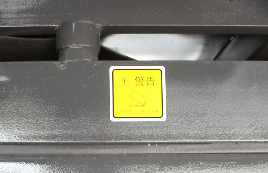 江铃扫路车警示标语